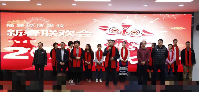 2020年教职工迎新春联欢会